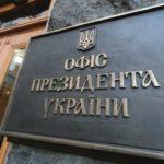 """Влада схиляється під тиском інтересантів """"російського"""" проєкту"""