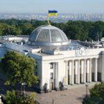 Звернення Коаліції реанімаційного пакету реформ до депутатів Верховної Ради