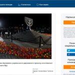 Як підписати петицію на сайті Київмісьради?