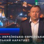 Бабин Яр: правда vs російська пропаганда