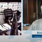 Йосиф Зісельс на Громадському радіо
