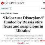 """""""Діснейленд Голокосту"""", який фінансує Росія, збурює страх і підозри в Україні"""